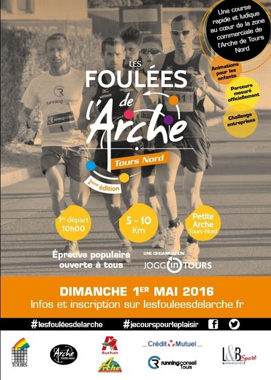 20160501-les-foulees-de-l-arche